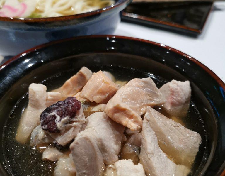 Sakana Udon