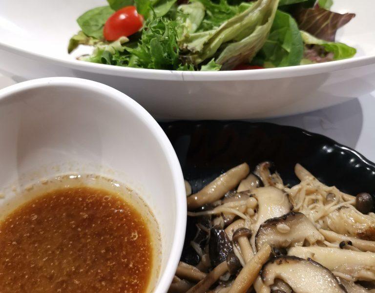Mixed Mushrooms Salads